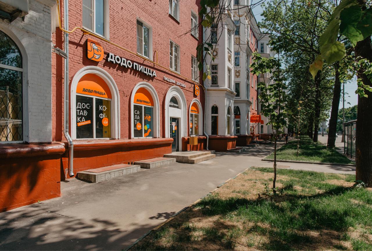 Красноярск арендую помешение под пиццу доставка